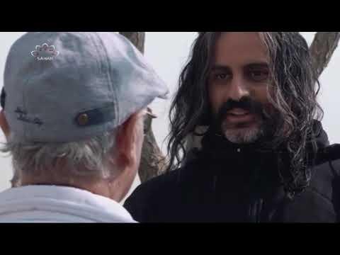 [04] Rooh Ka Dakaet | روح کا ڈکیت | Urdu Drama Serial