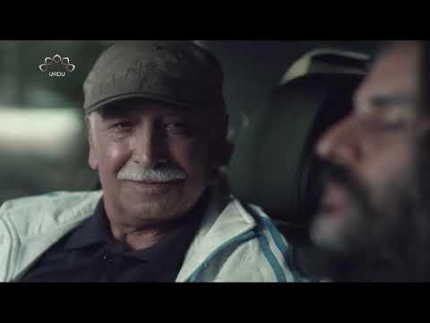 [05] Rooh Ka Dakaet | روح کا ڈکیت | Urdu Drama Serial