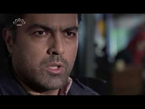 [06] Rooh Ka Dakaet | روح کا ڈکیت | Urdu Drama Serial