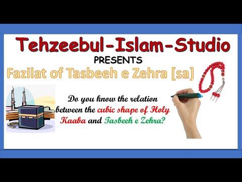 Tasbeeh e Bibi Fatema Zehra s.a Ki Fazilat|Tasbeeh Hazrat fatima |Secret of Kaaba & Bibi Zehra Tasbi