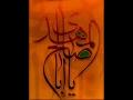 Pardey Mein - Qaseeda - Urdu