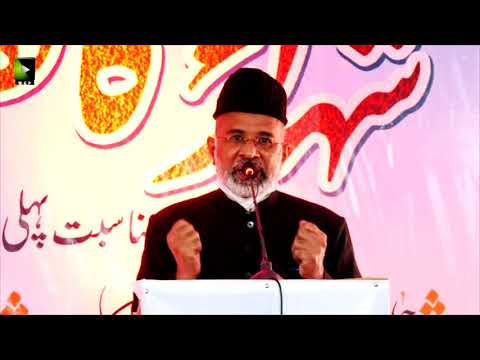 [Speech] Shohada Conference   Janab Kamran Abidi   03 January 2021   Urdu