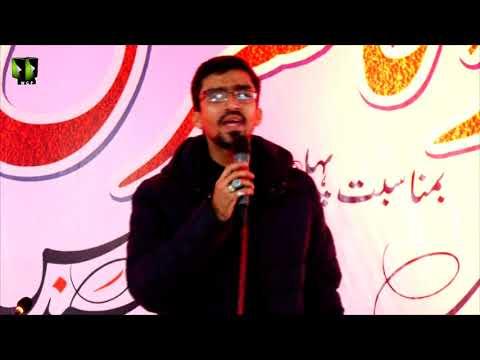 [Tarana] Shohada Conference   Br. Muslim Mehdavi   03 January 2021   Urdu