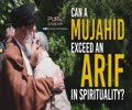 Can A Mujahid Exceed An Arif In Spirituality? | Imam Khamenei & Martyr Qasem Soleimani | Farsi Sub English