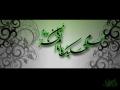Ya Imam e Zamana Aa Jaeye - Manqabat - Urdu