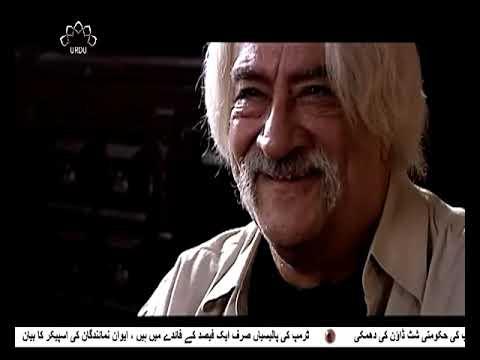 [67] Satayesh | ستایش | Urdu Drama Serial
