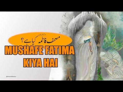 MUSHAFE FATIMA KIA HAI | Fatima Kia Hai | The Lady of Heaven | Bibi Fatima | Ayam e Fatmiyah 2021 | Urdu
