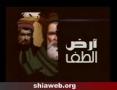 Story of Karbala Animated Arabic 8 of 8