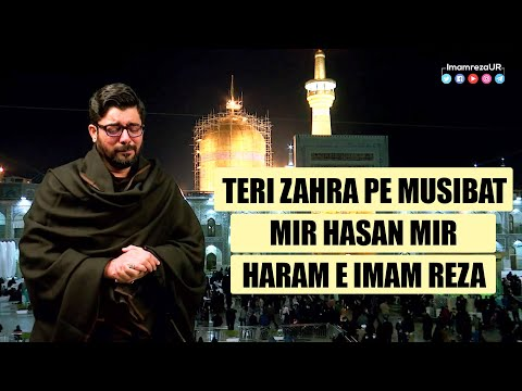 Teri Zahra Pe Musibat | Mir Hasan Mir | Ayam e Fatmiyah 2021 | Shrine of Imam Ali Reza | Urdu