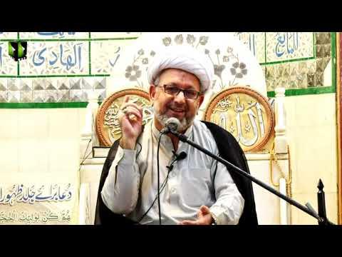 [Majlis] Essal -e- Sawab Zahid Raza Rizvi   Khitab: Moulana Sheikh Muhammad Hasan   19 January 2021   Urdu