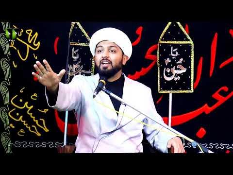 [Majlis 3] Aurat Ka Maqam Az Nazar -e- Islam   Moulana Ali Sajjad Murtazavi   Ayaam-e-Fatimiya 1442   Urdu