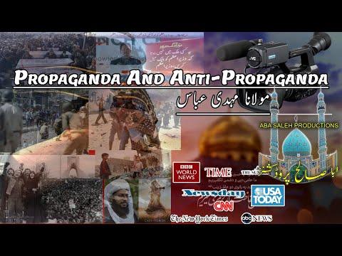 CLIP | Propaganda & Counter Propaganda | Maulana Mehdi Abbas | Urdu