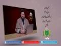 دشمن شناسی [17] | حسد، دشمنی کی بنیادی وجہ | Urdu