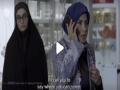[24] Drama Serial - خانه امن - Khanay Aman - Farsi sub English