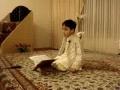 Ameen of Syed Muhammad Zain - Arabic
