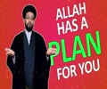 Allah has a Plan for YOU | One Minute Wisdom | English