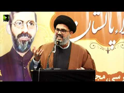 [Speech] Youm-e-Shohada-e-Pakistan | Barsi Shaheed Muzaffar Kirmani | H.I Ahmed Iqbal | 04 Feb 2021 | Urdu
