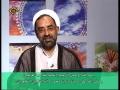 Tafseer-e-Dua-e-Iftitah - Lecture 10 - Dr Shameli - Ramadan 1430-2009 - English Farsi Sub