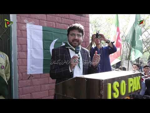 XCP Nasir Abbas Sherazi | 25th Barsi Shaheed Dr Muhammad Ali Naqvi | Scouts Salami | ISO Pakistan | Urdu