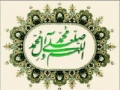 Documentary about 2 Italian New Muslim in mashad - Farsi