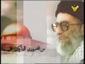 Leader Ayatollah Khamenei on Qods Day - Arabic