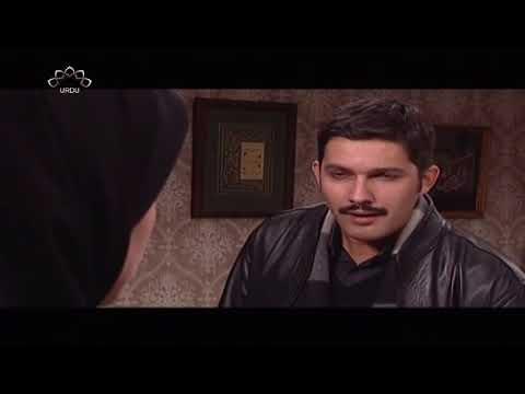 [04] Aik Muthi Uqaab Kay Par  | ایک مٹھی عقاب کے پر | Urdu Drama Serial