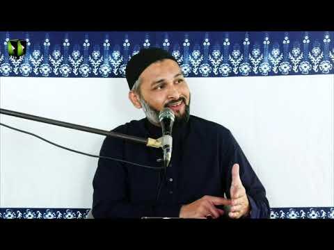 [Dars] Bibi Fatima Zehra (sa) , Insaan-e-Kamil | Janab Zaigham Rizvi | 07 February 2021 | Urdu