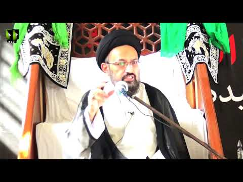 [Majlis] Topic: Quran Or Ahlebait (as) Ke Nigah May Kamyab Insaan Ke Sifaat | H.I Sadiq Raza Taqvi | Urdu