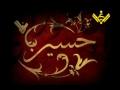 URDU Tarana of Hizballah - Imam Hussain (a.s) is our Leader - Arabic