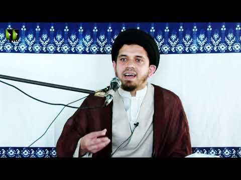 [Lecture] Irteqa -e- Tashayo May Islami Inqalab Ka Kirdaar | Moulana Syed Roohullah Rizvi | Urdu