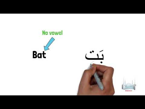 Reading Arabic - Sukoon - Lesson 9 | English