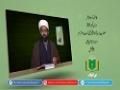 فاطمہؑ اسوۂ بشر [20] | حضرت زہراؑ کا پیغمبرؐ کی نسبت احترام | Urdu