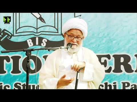 [Speech] Board Of Islamic Studies (BIS) Convocation Ceremony | H.I Ghulam Abbas Raesi | Urdu