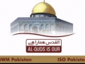 AL-QUDS is ours - Wallpapers - Urdu English