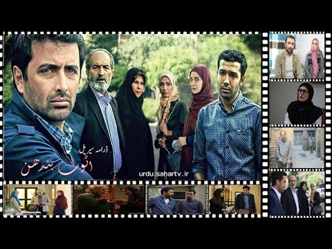 [ Drama Serial ] اٹوٹ بندھن- Episode 40 | SaharTv - Urdu