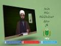 فاطمہؑ اسوۂ بشر [24] | حضرت زہراؑ کی معاشرتی زندگی (2) | Urdu