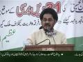 Majlis Wahdat Muslimeen activities in one year 2008 2009 - Urdu part4