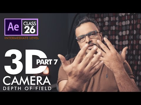Camera Depth of Field in After Effects Class 26  - اردو / हिंदी