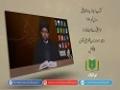 جاذبہ و دافعہ علیؑ [14]   امام علیؑ سے محبت کا راز   Urdu
