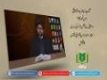 جاذبہ و دافعہ علیؑ [16]   امام علیؑ سے بعض افراد کی دوری   Urdu
