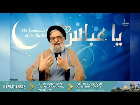 The Human Emotion of Anger; Abbas\' Example of Control - Maulana Syed Muhammad Rizvi   English