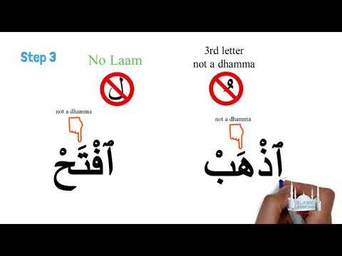 Reading Arabic - Hamzatul Wasl - Lesson 12 | English