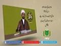 امام مہدیؑ موجود موعود [10]   امامؑ کی معرفت، امامؑ کے ذریعے   Urdu