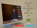 جاذبہ و دافعہ علیؑ [19]   خوارج کی بے بصیرتی اور ان کے عقائد کا اجمالی بیان   Urdu