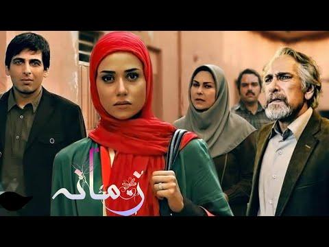 [ Irani Drama Serial ] Zamana | زمانہ - Episode 47 | SaharTv - Urdu