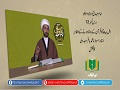 امام مہدیؑ موجود موعود [12]   اہل بیتؑ کا قرآن کے ہمتا ہونے کے مظاہر   Urdu