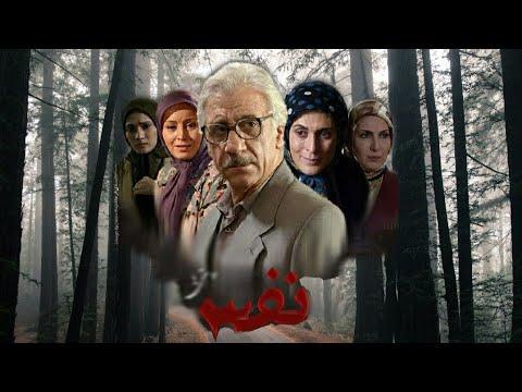 [ Irani Drama Serial ] Nafs | نفس - Episode 19 | SaharTv - Urdu