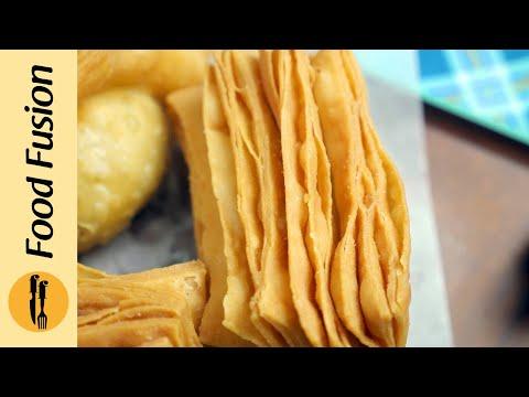 [Quick Recipe] Japani Samosa (Ramzan Special Recipe) - Urdu & English