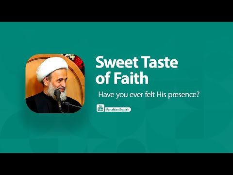 [Clip] Sweet Taste of Faith | Ali Reza Panahian | Farsi Sub English