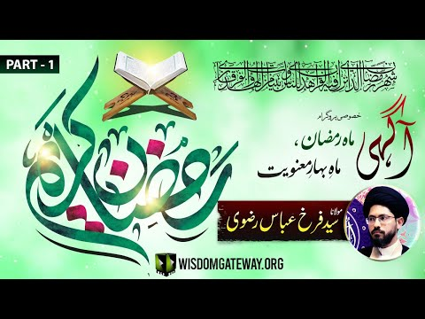 [Talkshow] Aagahi | Mah -e- Ramzaan, Mah-e-Bahar -e- Manviyat